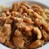 Nouilles chinoises au poulet et aux noix de cajou